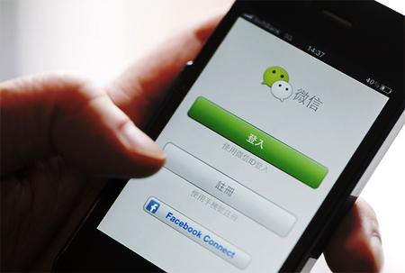 Tencent se enfoca a los juegos de reunión